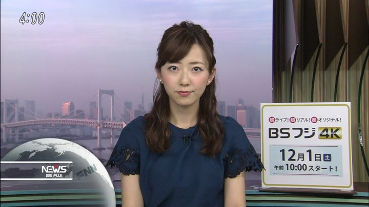 2018年11月21日内田嶺衣奈の画像04枚目