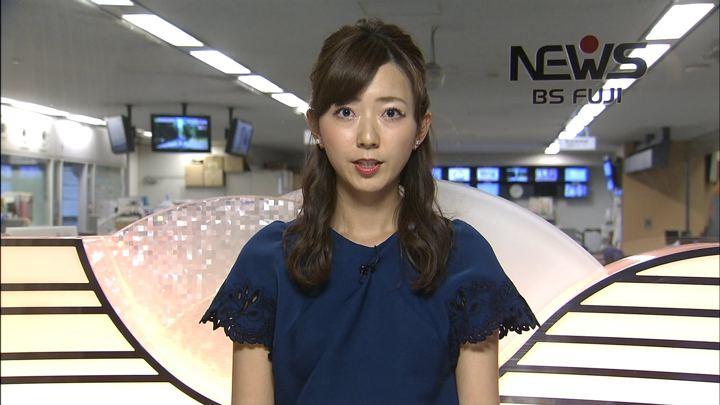 2018年11月21日内田嶺衣奈の画像05枚目