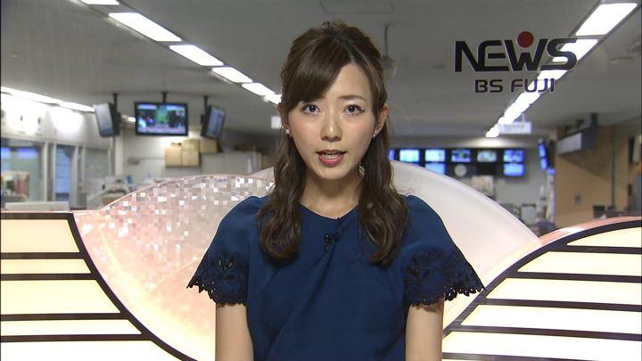 2018年11月21日内田嶺衣奈の画像08枚目