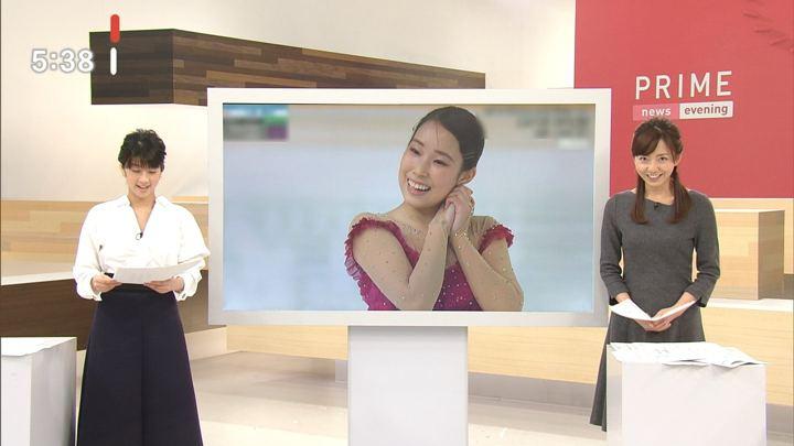 2018年11月24日内田嶺衣奈の画像01枚目