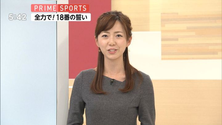 2018年11月24日内田嶺衣奈の画像05枚目