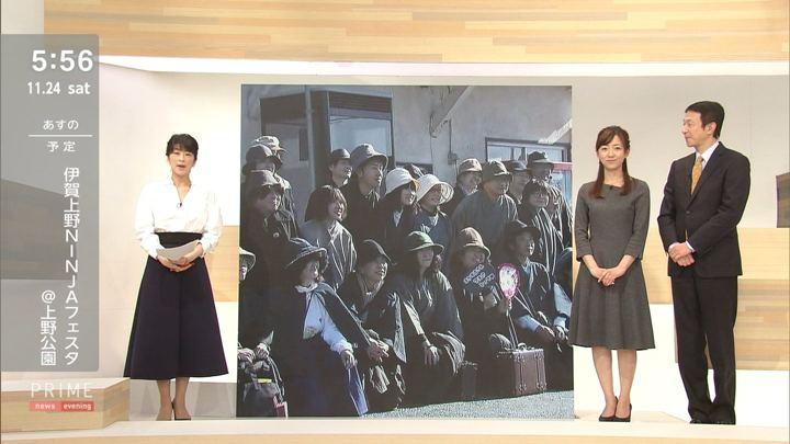 2018年11月24日内田嶺衣奈の画像07枚目