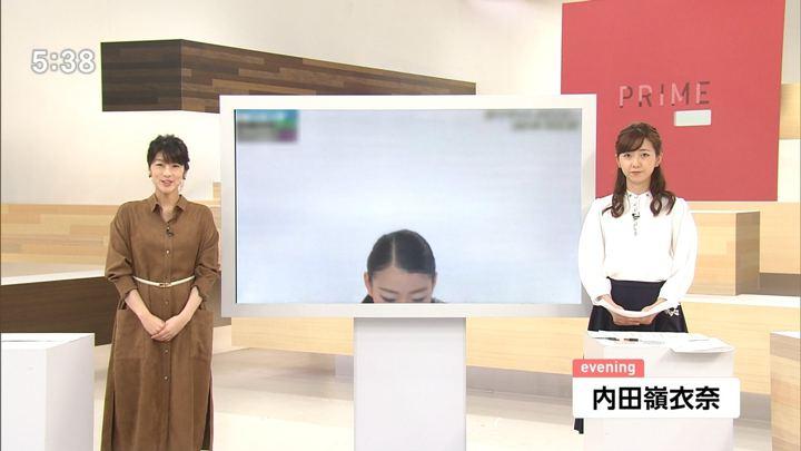 2018年11月25日内田嶺衣奈の画像01枚目