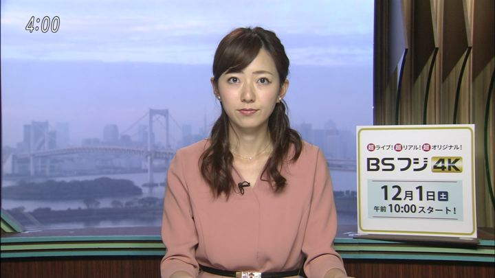 2018年11月28日内田嶺衣奈の画像01枚目