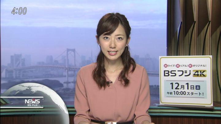 2018年11月28日内田嶺衣奈の画像03枚目