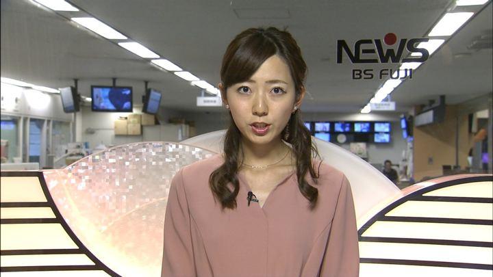 2018年11月28日内田嶺衣奈の画像05枚目