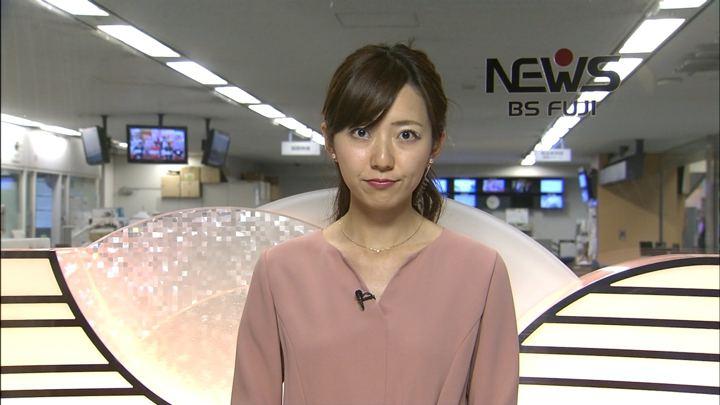 2018年11月28日内田嶺衣奈の画像10枚目