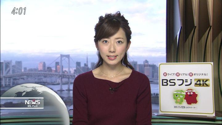 2018年12月05日内田嶺衣奈の画像02枚目