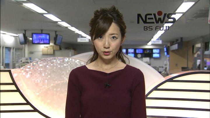 2018年12月05日内田嶺衣奈の画像09枚目