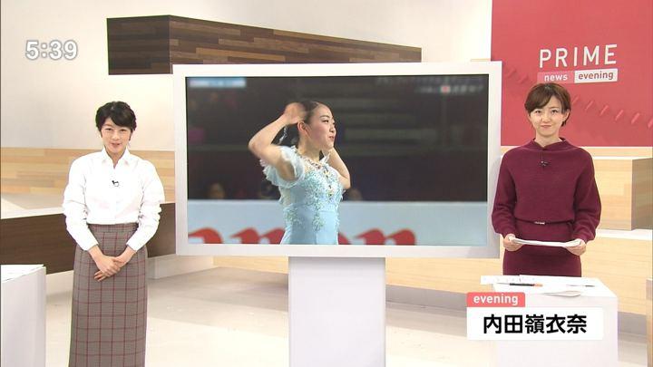 2018年12月08日内田嶺衣奈の画像01枚目