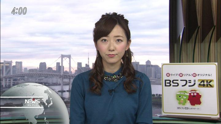 2018年12月12日内田嶺衣奈の画像02枚目