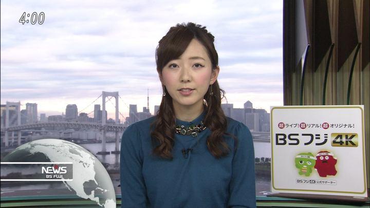 2018年12月12日内田嶺衣奈の画像03枚目
