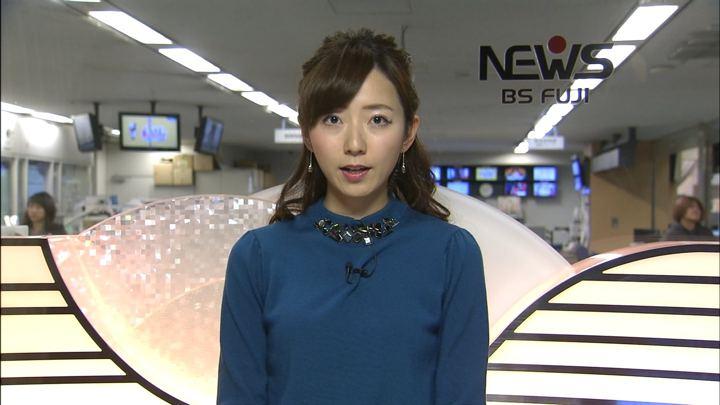 2018年12月12日内田嶺衣奈の画像05枚目