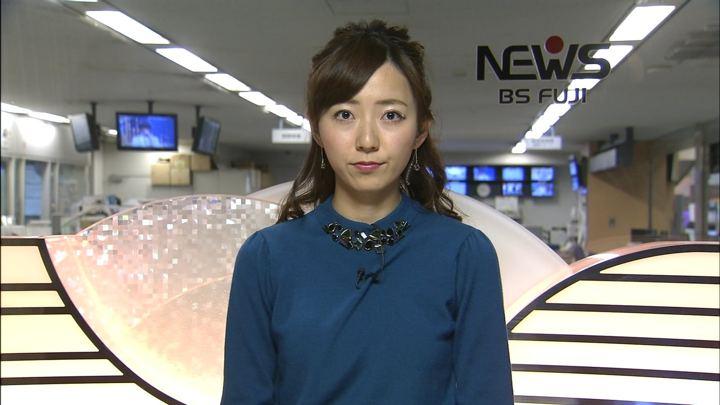 2018年12月12日内田嶺衣奈の画像06枚目