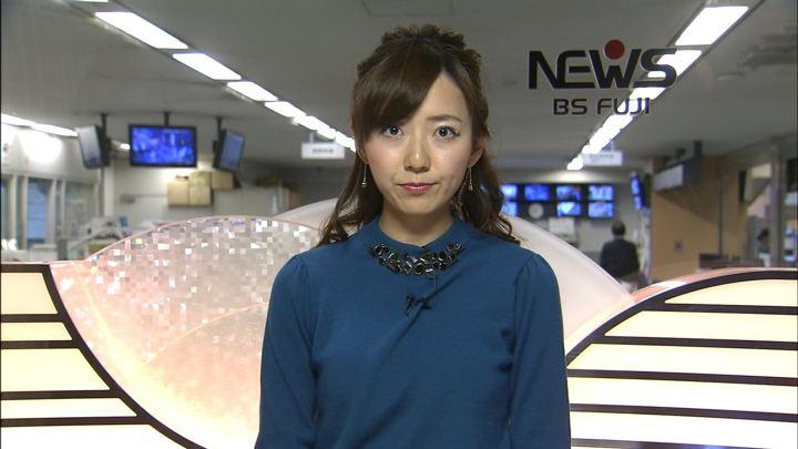 2018年12月12日内田嶺衣奈の画像09枚目