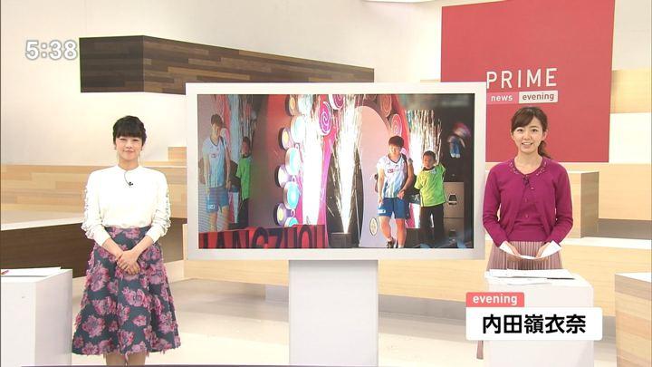 2018年12月15日内田嶺衣奈の画像01枚目