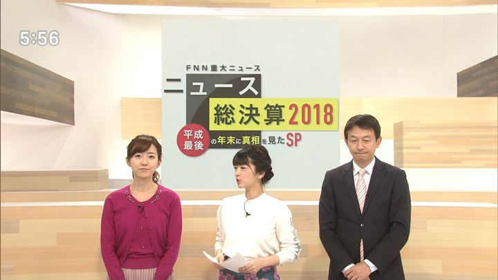 2018年12月15日内田嶺衣奈の画像03枚目