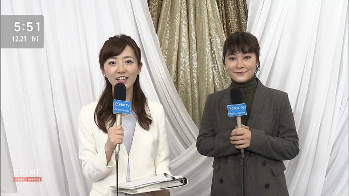 2018年12月21日内田嶺衣奈の画像04枚目