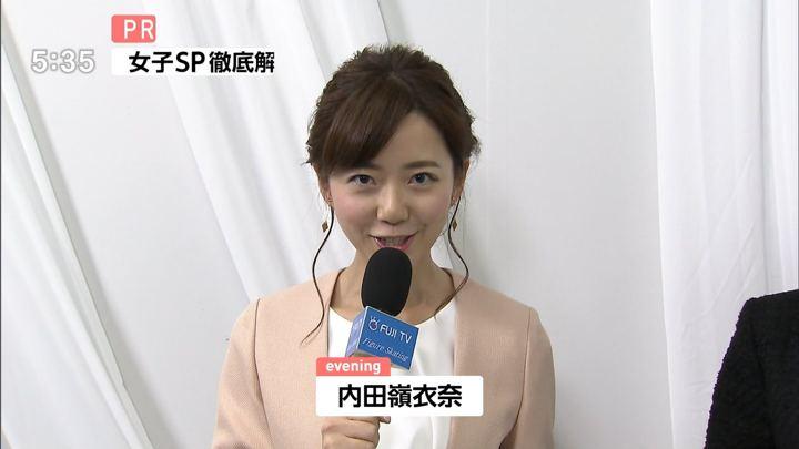 2018年12月22日内田嶺衣奈の画像13枚目