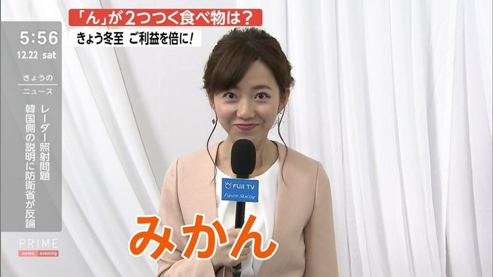 2018年12月22日内田嶺衣奈の画像23枚目