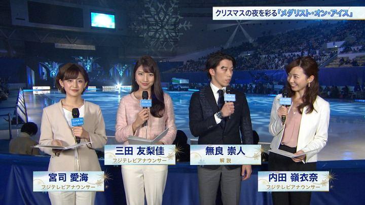 2018年12月25日内田嶺衣奈の画像02枚目