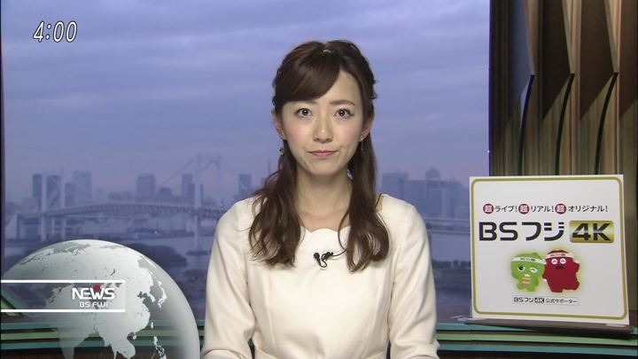 2018年12月26日内田嶺衣奈の画像02枚目
