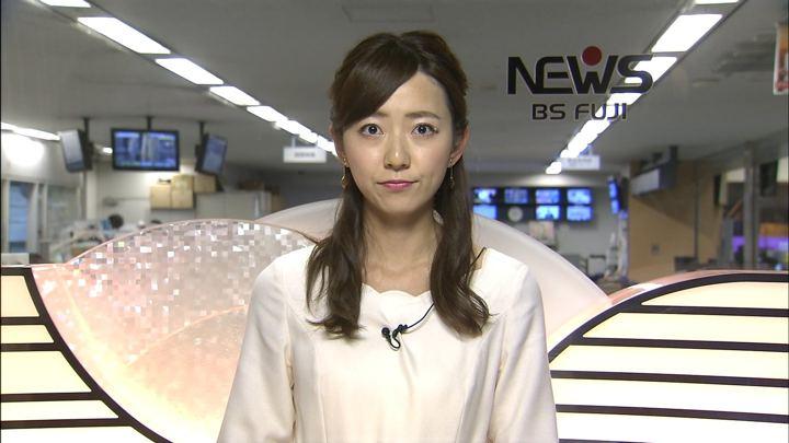 2018年12月26日内田嶺衣奈の画像06枚目