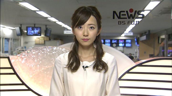 2018年12月26日内田嶺衣奈の画像09枚目
