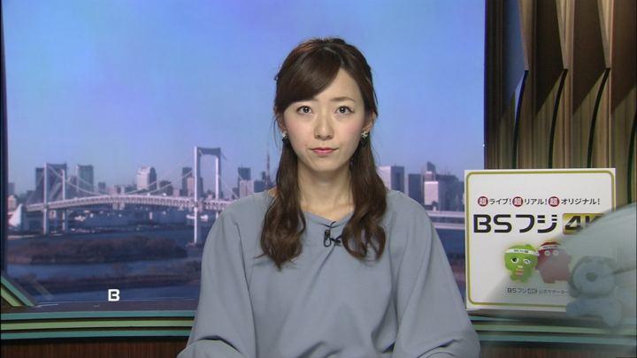 2019年01月09日内田嶺衣奈の画像01枚目