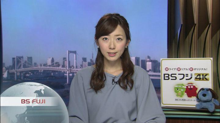 2019年01月09日内田嶺衣奈の画像02枚目