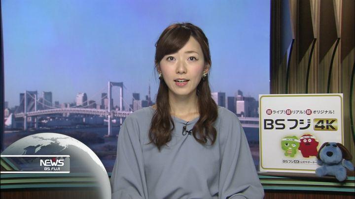 2019年01月09日内田嶺衣奈の画像03枚目