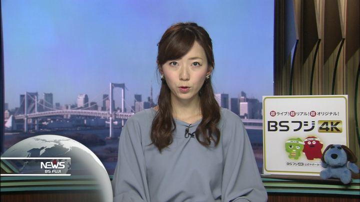 2019年01月09日内田嶺衣奈の画像04枚目