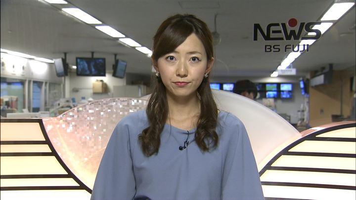 2019年01月09日内田嶺衣奈の画像06枚目