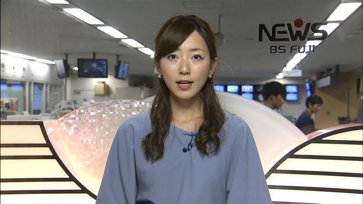 2019年01月09日内田嶺衣奈の画像07枚目