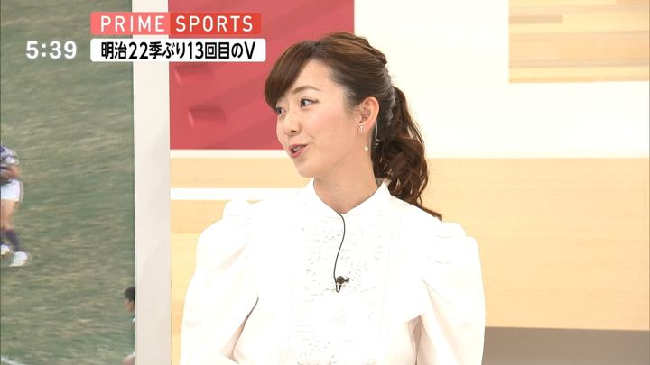 2019年01月12日内田嶺衣奈の画像04枚目