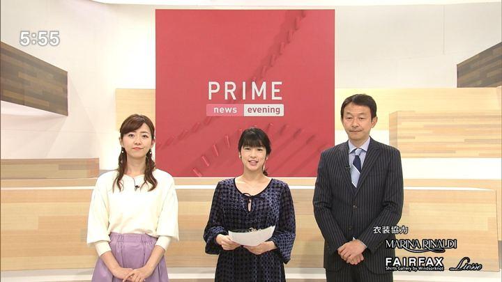 2019年01月13日内田嶺衣奈の画像04枚目