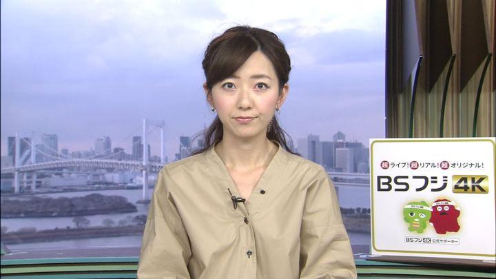 2019年01月25日内田嶺衣奈の画像01枚目