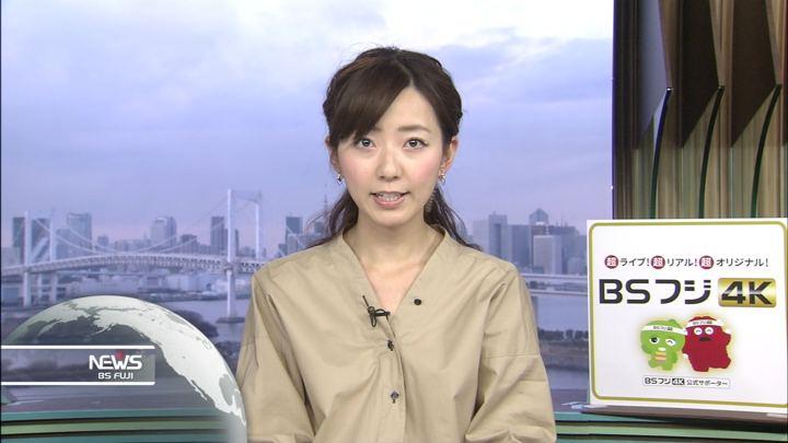 2019年01月25日内田嶺衣奈の画像03枚目