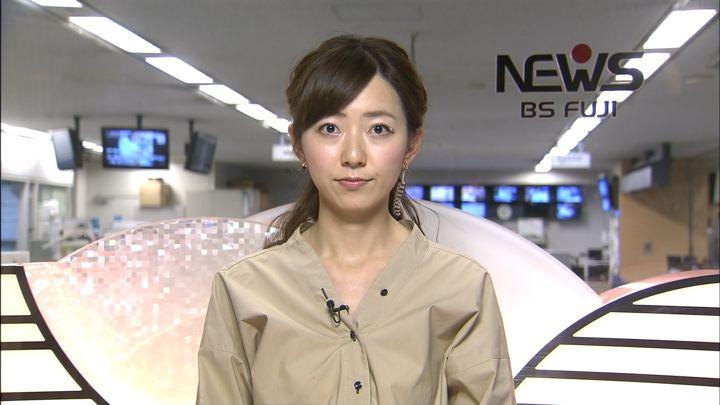 2019年01月25日内田嶺衣奈の画像04枚目