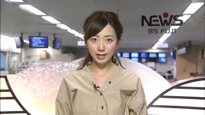 2019年01月25日内田嶺衣奈の画像07枚目