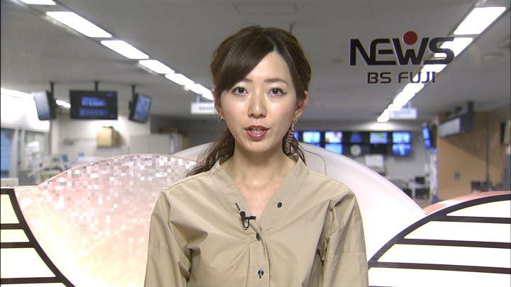 2019年01月25日内田嶺衣奈の画像09枚目