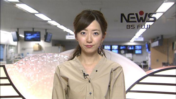 2019年01月25日内田嶺衣奈の画像10枚目