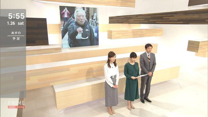 2019年01月26日内田嶺衣奈の画像06枚目