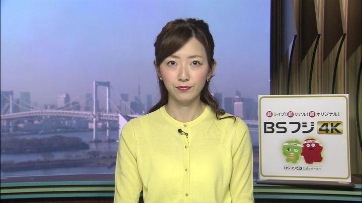 2019年01月30日内田嶺衣奈の画像01枚目