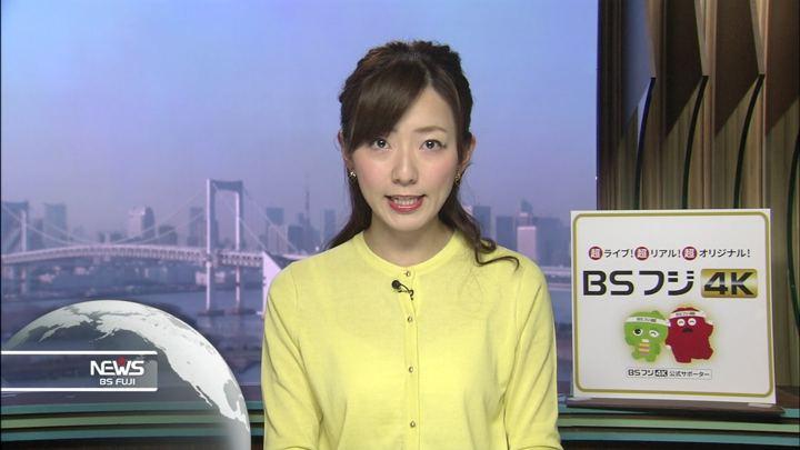 2019年01月30日内田嶺衣奈の画像03枚目
