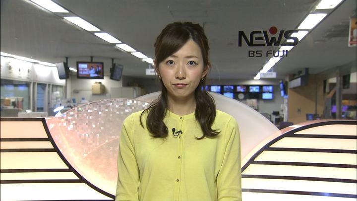 2019年01月30日内田嶺衣奈の画像06枚目