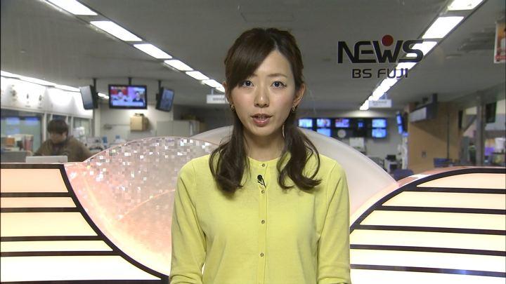 2019年01月30日内田嶺衣奈の画像07枚目