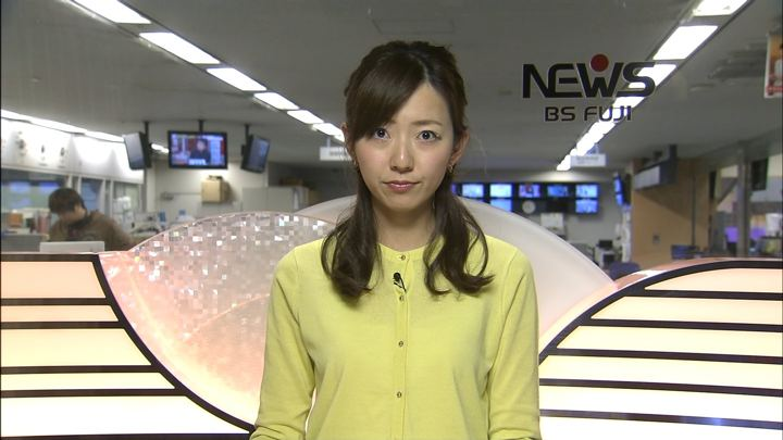 2019年01月30日内田嶺衣奈の画像08枚目