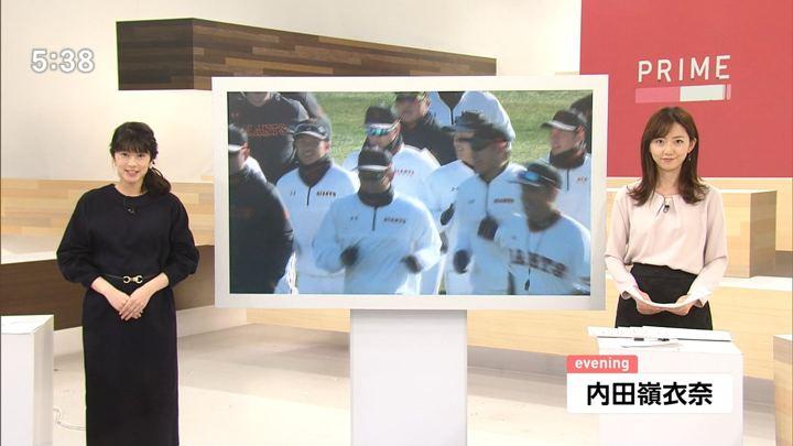 2019年02月02日内田嶺衣奈の画像01枚目