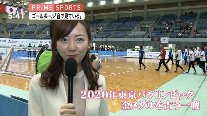 2019年02月03日内田嶺衣奈の画像03枚目